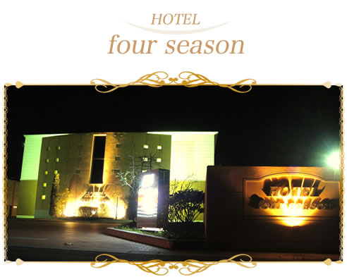 hotel target groups four season This report is all about four seasons hotels and resorts which opened its first hotel in 1961, isadore sharp was accidently got into the business and through decades he never looked back this is the tale of continual innovation, remarkable expansion and a single minded dedication of highest.